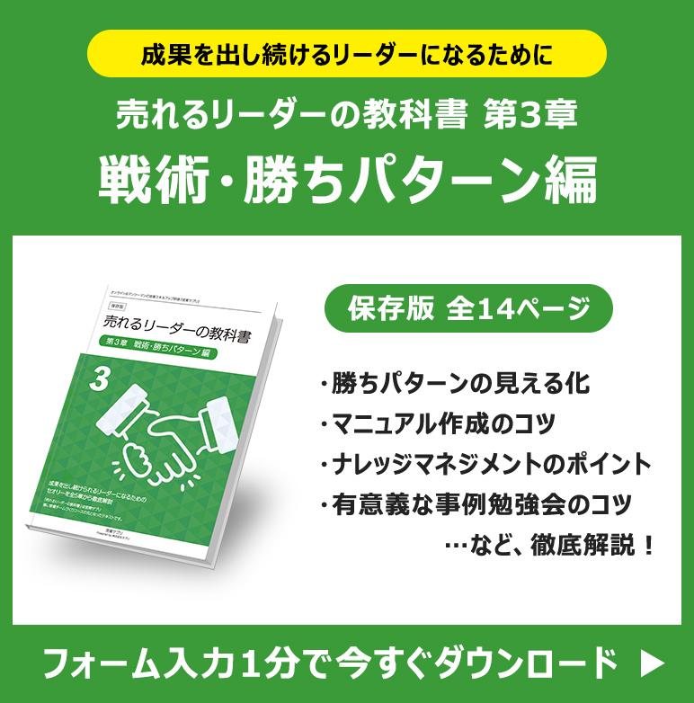 form_team_textbook_03
