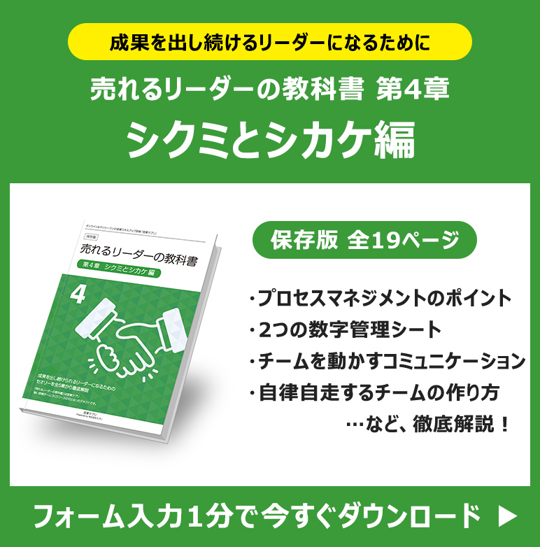 form_team_textbook_04