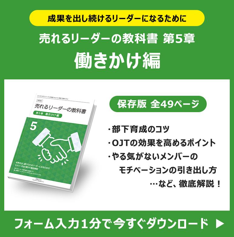 form_team_textbook_05