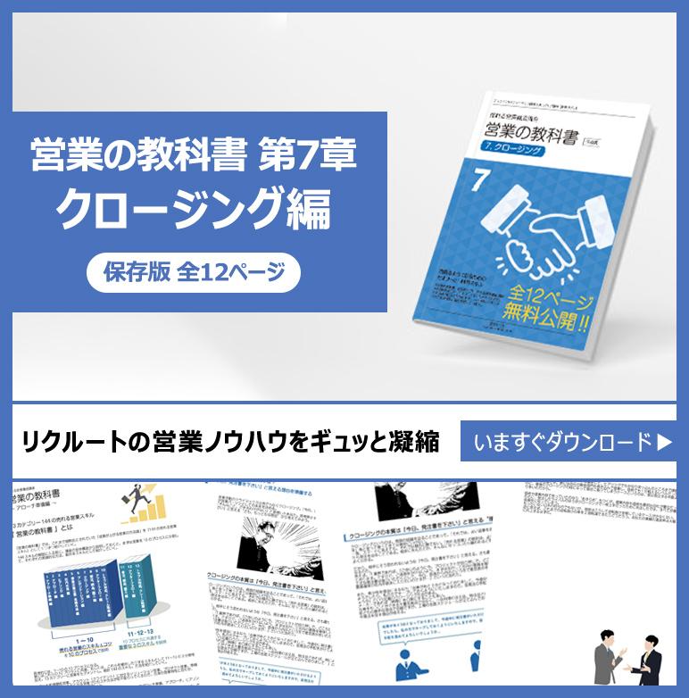 form_textbook_07