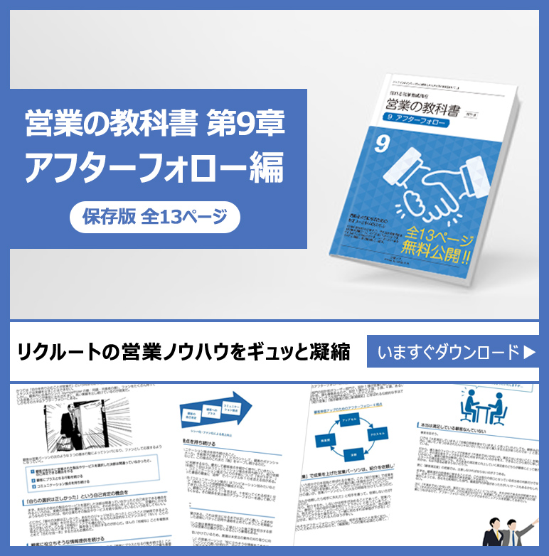 form_textbook_09