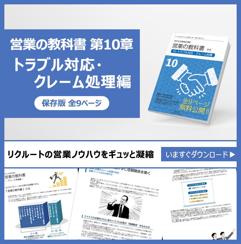 form_textbook_10