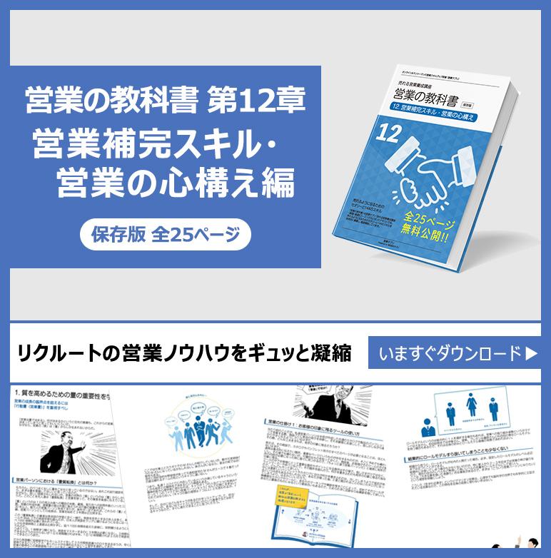 form_textbook_12-1