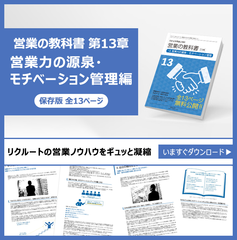 form_textbook_13